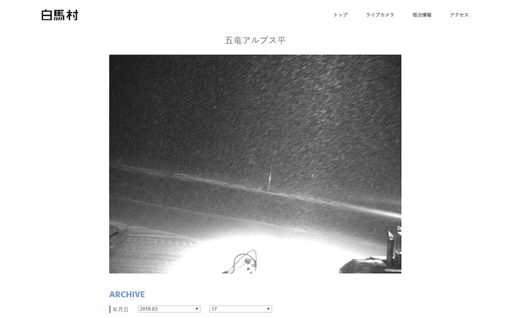 f:id:sainomori:20190318193434j:image