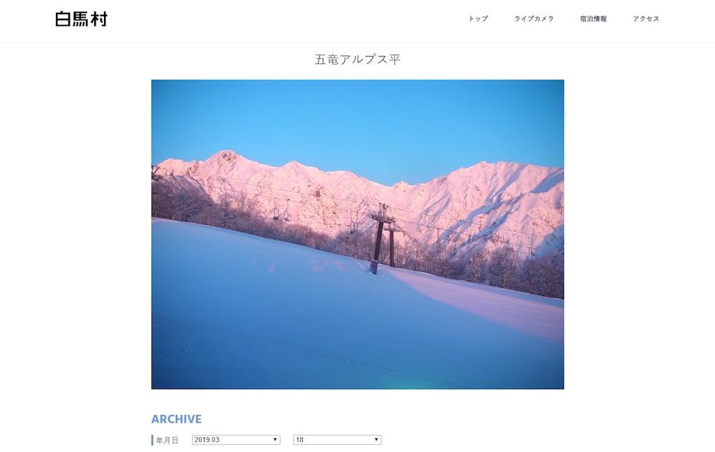 f:id:sainomori:20190318193534j:image