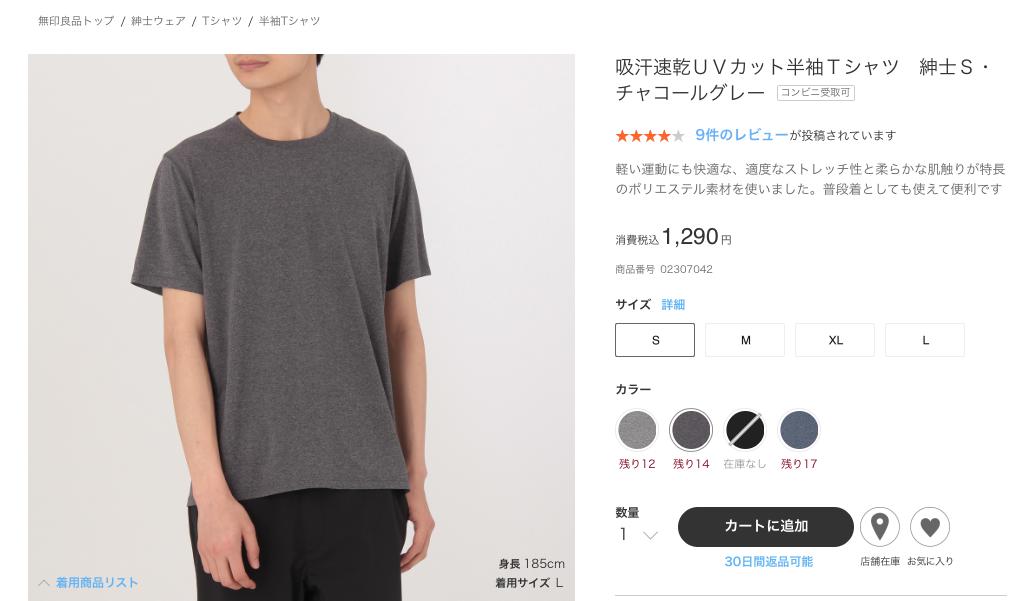 f:id:sainomori:20190322184048p:plain