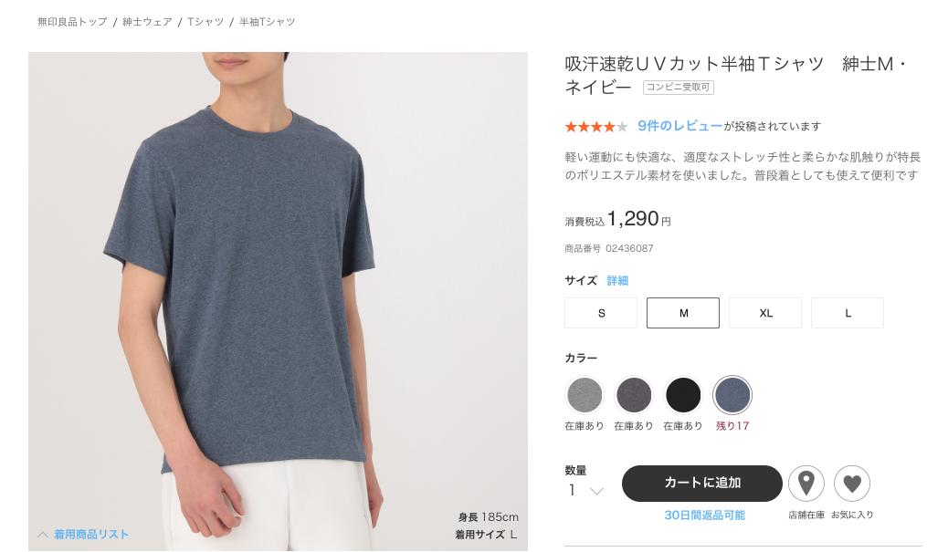 f:id:sainomori:20190322184406p:plain