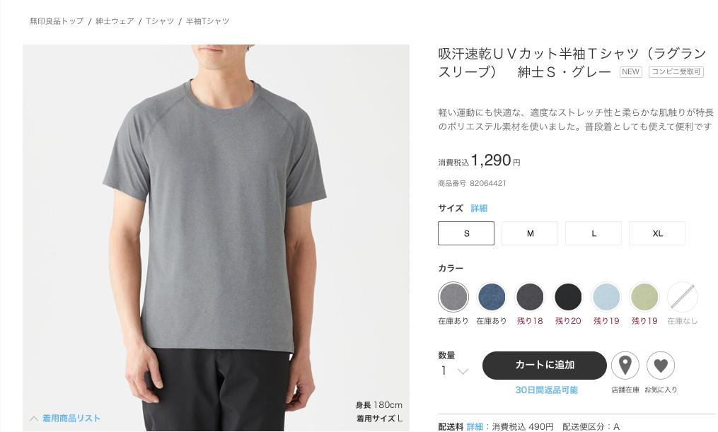 f:id:sainomori:20190322184620p:plain