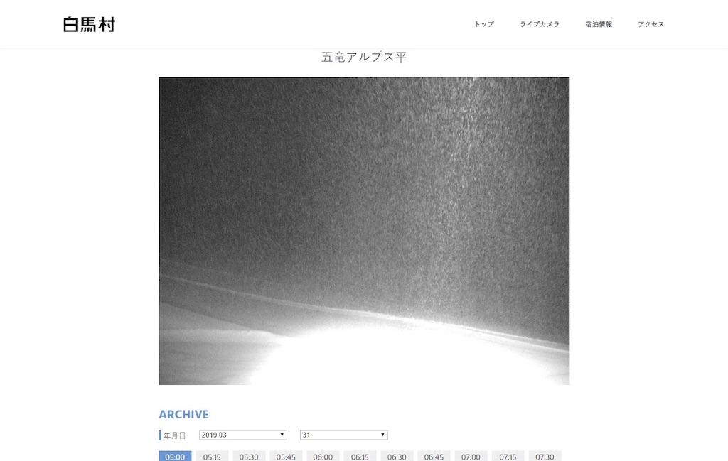 f:id:sainomori:20190331163415j:image