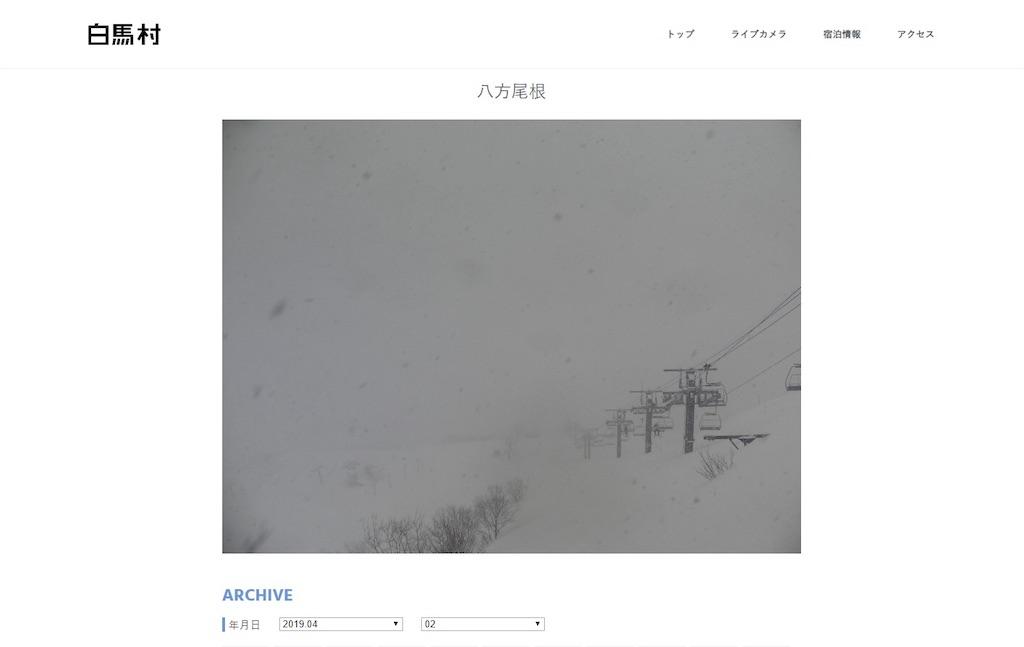 f:id:sainomori:20190402184138j:image