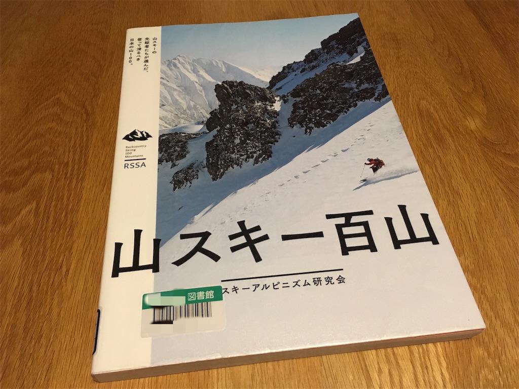 f:id:sainomori:20190407203116j:image