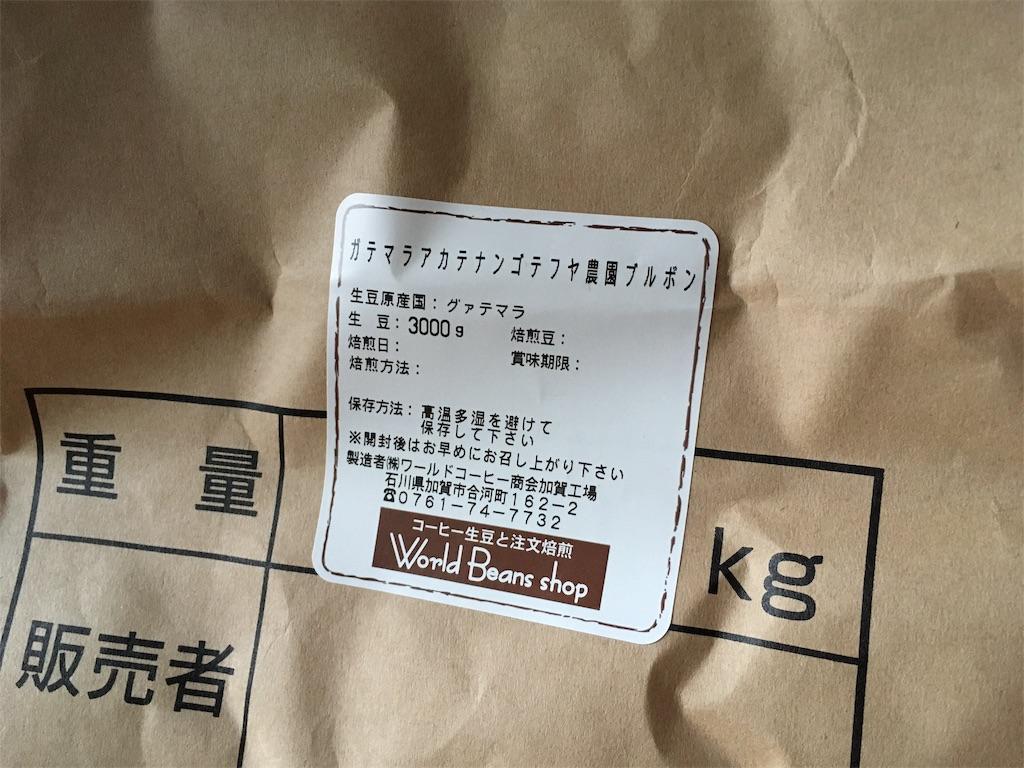 f:id:sainomori:20190411182423j:image