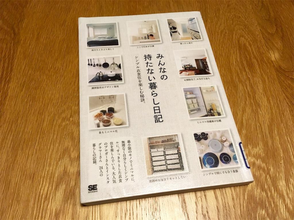 f:id:sainomori:20190416210933j:image