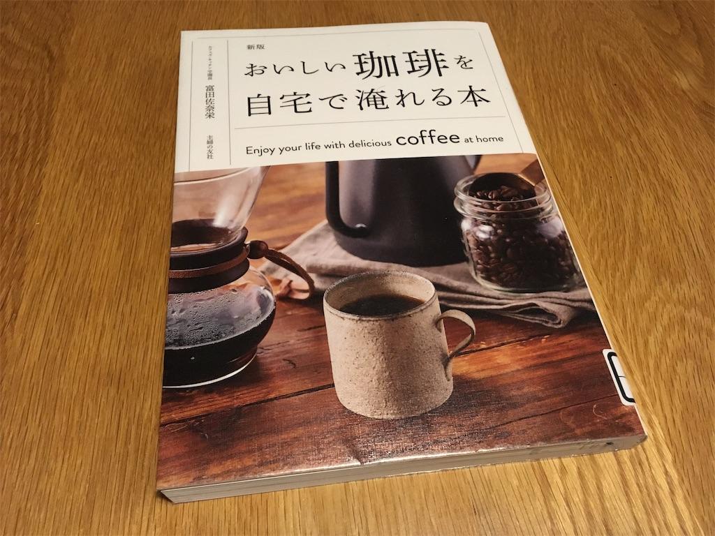 f:id:sainomori:20190418202030j:image
