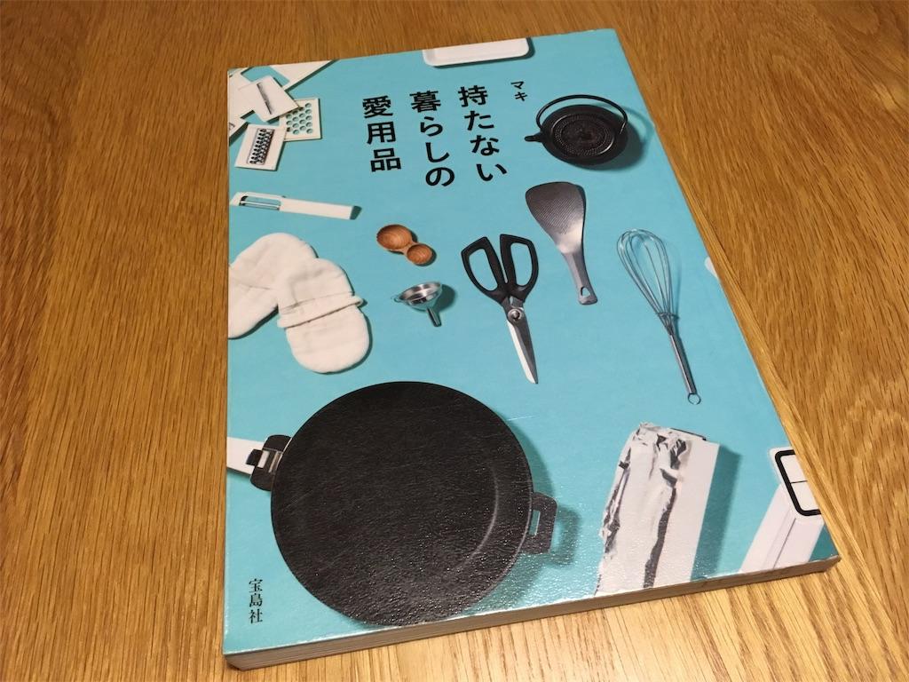 f:id:sainomori:20190425200302j:image