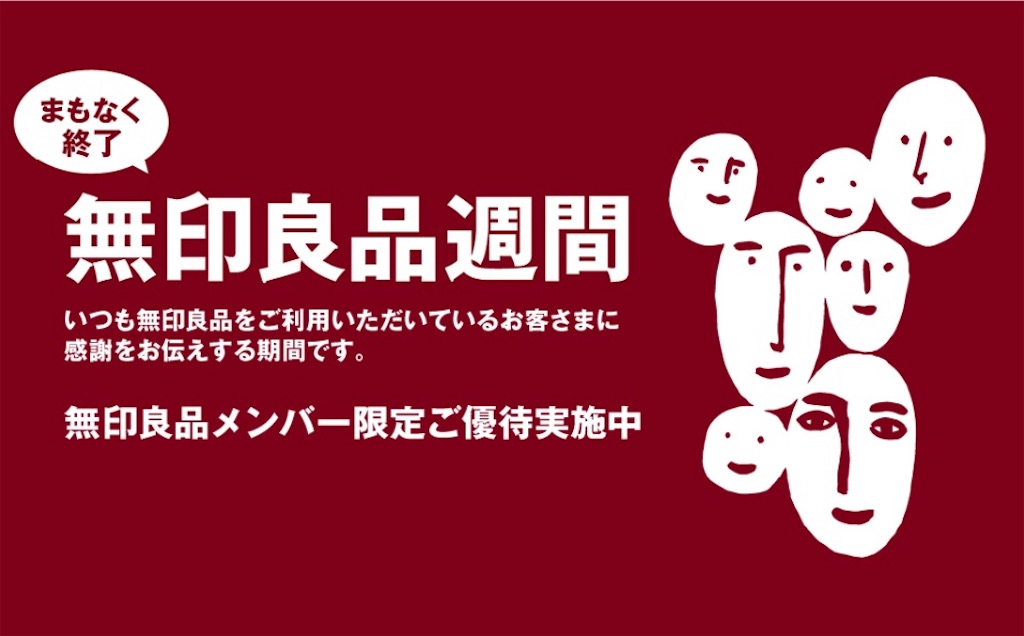 f:id:sainomori:20190505203118j:image
