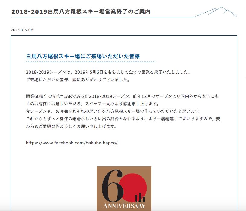 f:id:sainomori:20190506203127p:plain