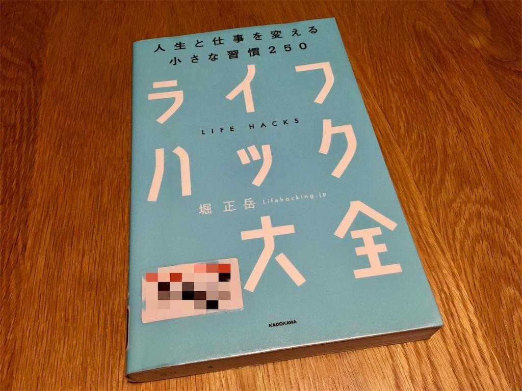 f:id:sainomori:20190507151203j:image