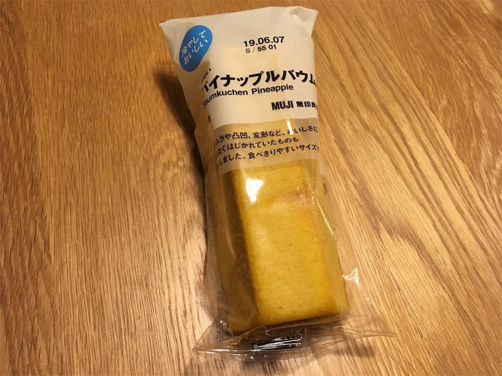f:id:sainomori:20190514202830j:image