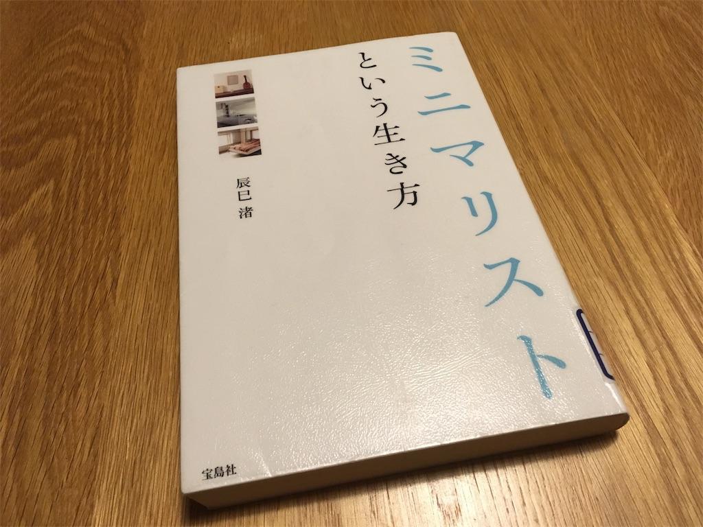 f:id:sainomori:20190520201852j:image