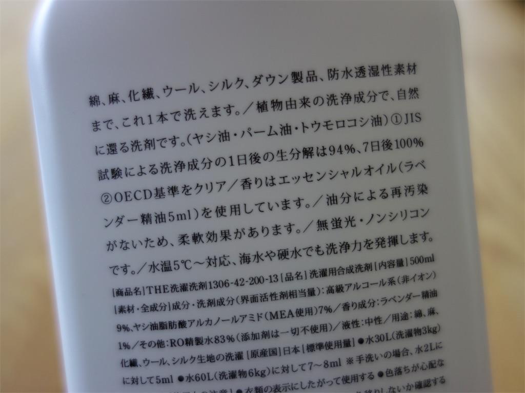 f:id:sainomori:20190527201050j:image