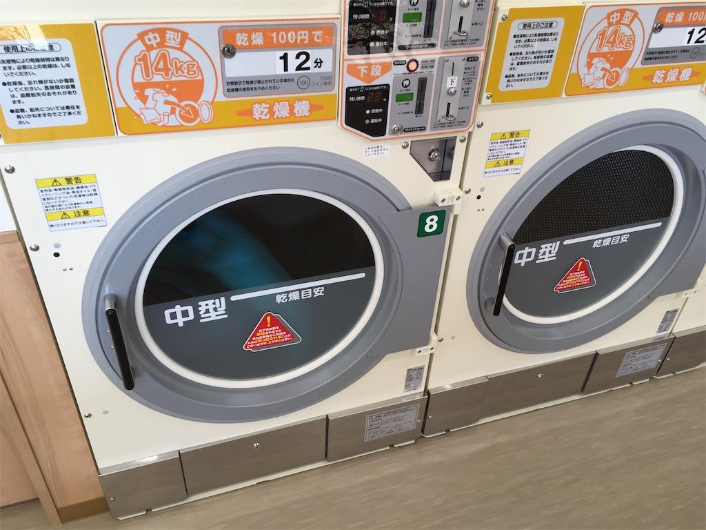 f:id:sainomori:20190527201247j:image