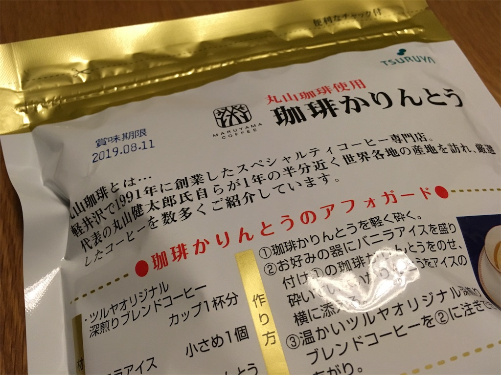 f:id:sainomori:20190528202634j:image