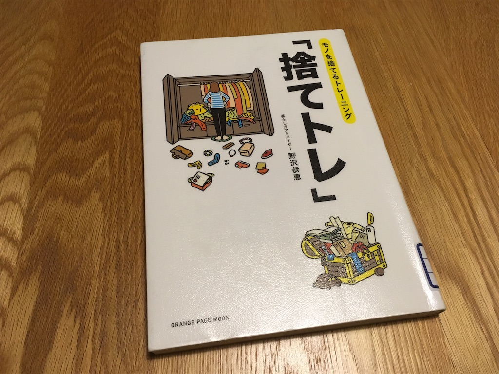 f:id:sainomori:20190530202133j:image