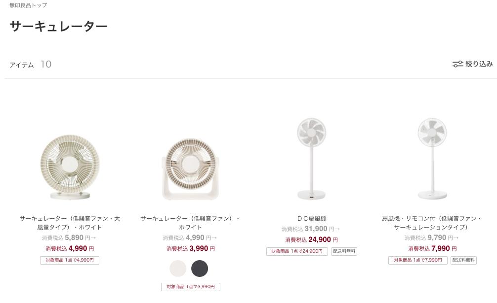 f:id:sainomori:20190608210802p:plain