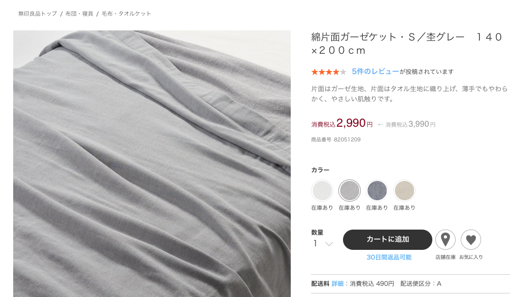 f:id:sainomori:20190616204929p:plain