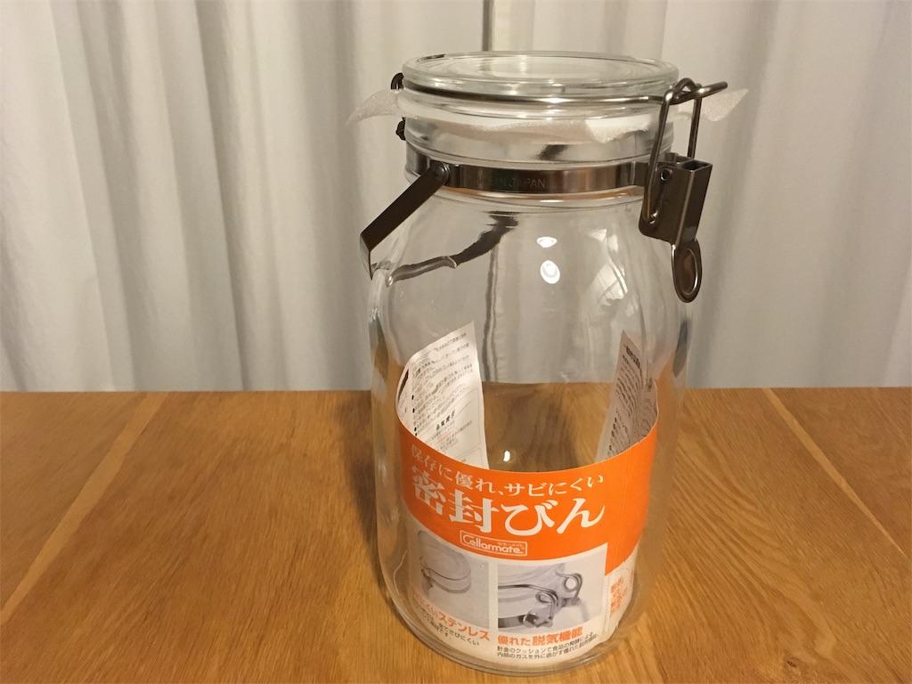 f:id:sainomori:20190623223438j:image