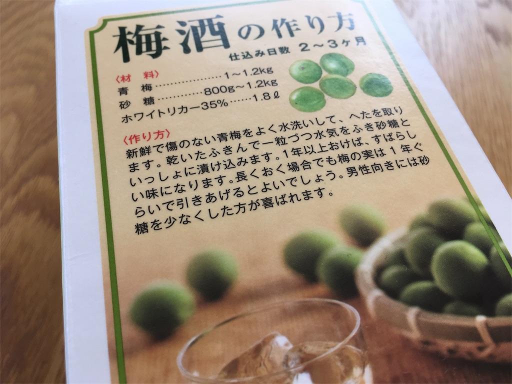 f:id:sainomori:20190712195825j:image