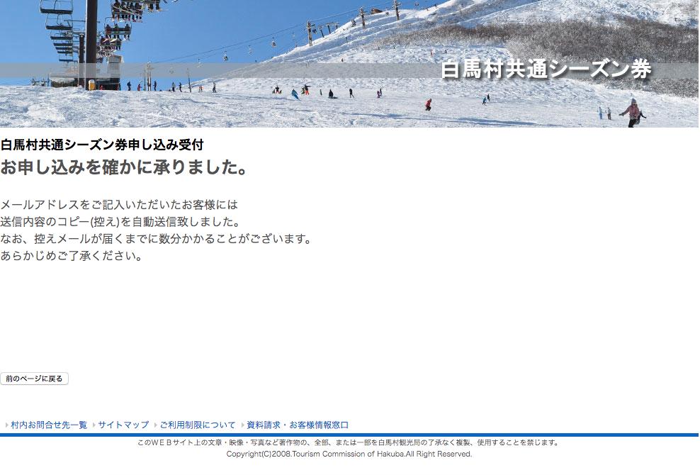 f:id:sainomori:20190721205313p:plain