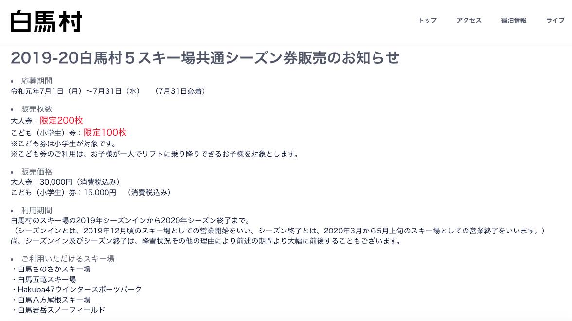 f:id:sainomori:20190721205359p:plain