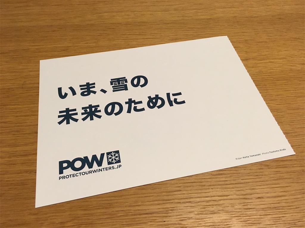 f:id:sainomori:20200118165754j:image
