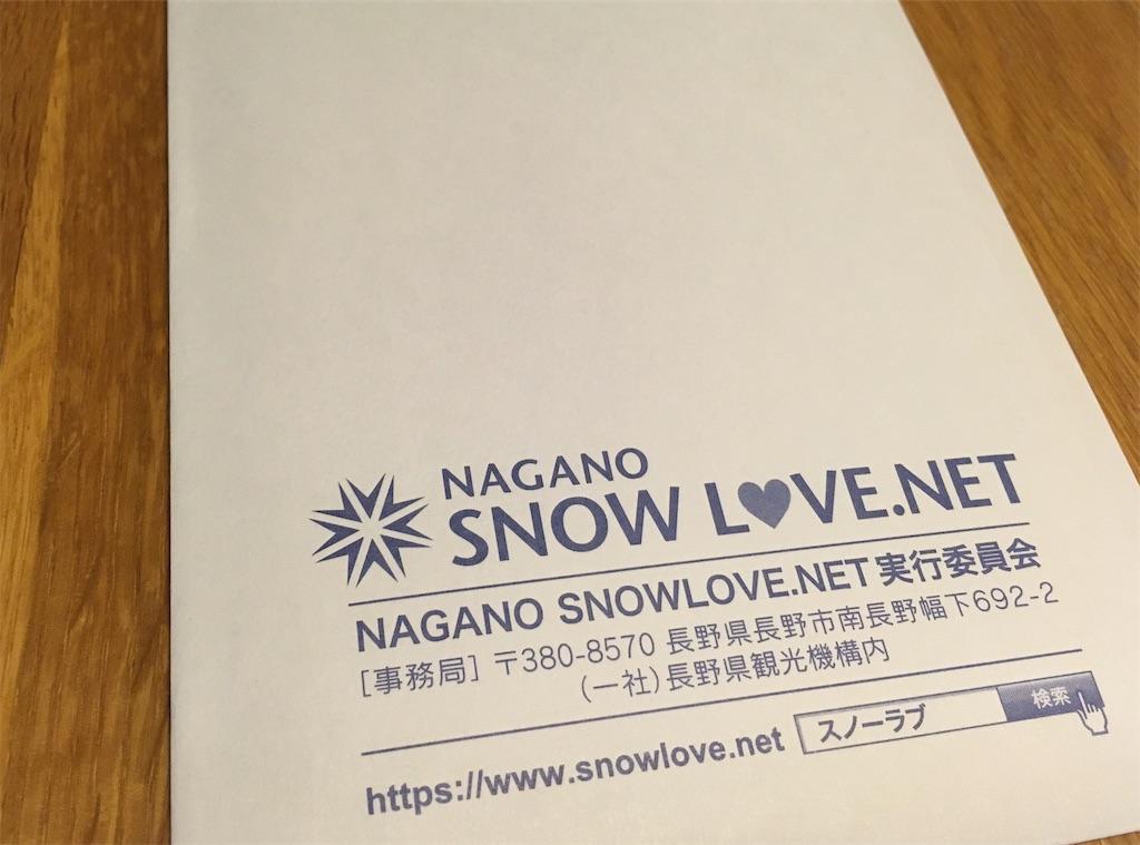 f:id:sainomori:20200128195259j:image