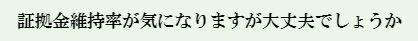 f:id:saio-ga-horse:20180930222258j:plain