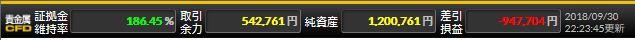 f:id:saio-ga-horse:20180930222428j:plain