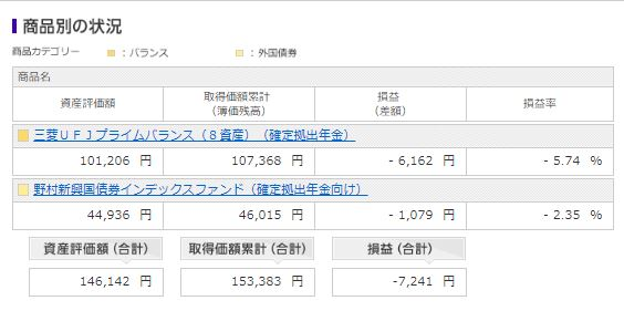 f:id:saio-ga-horse:20190105163005j:plain