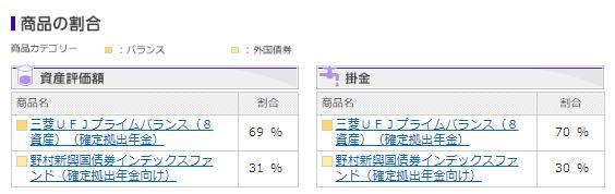 f:id:saio-ga-horse:20190105164202j:plain