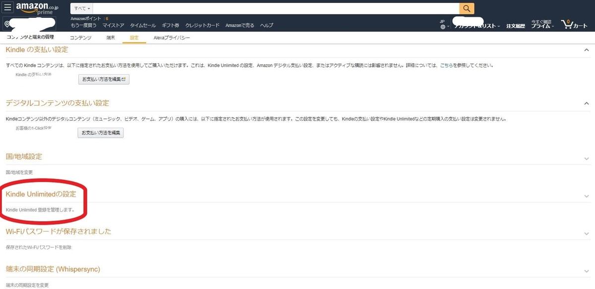 f:id:saio-ga-horse:20190414232531j:plain