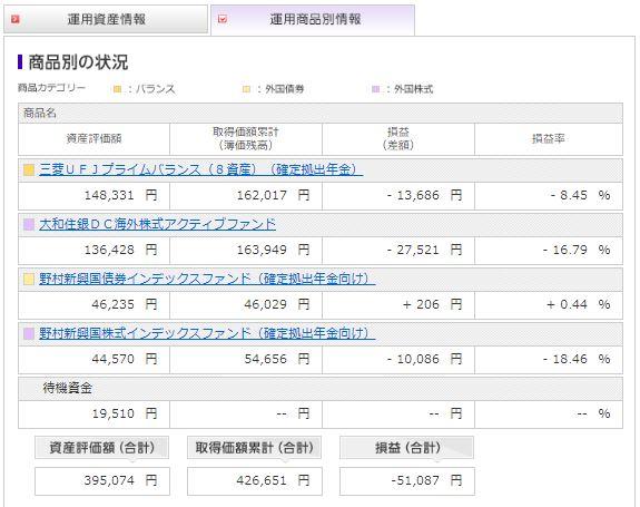 f:id:saio-ga-horse:20200314100728j:plain