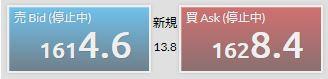f:id:saio-ga-horse:20200328155542j:plain