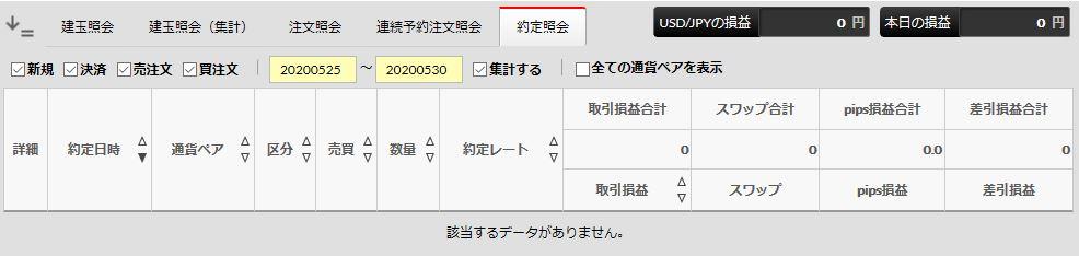 f:id:saio-ga-horse:20200530112300j:plain