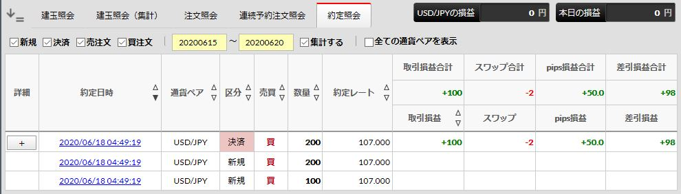 f:id:saio-ga-horse:20200621163524j:plain