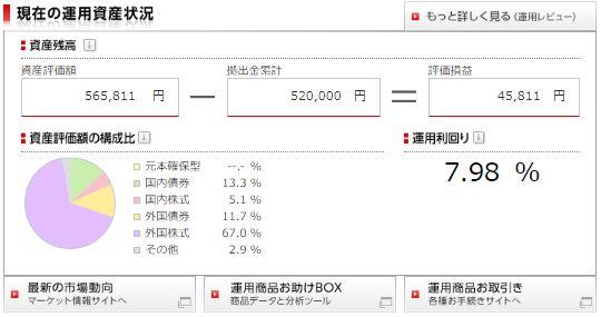 f:id:saio-ga-horse:20200710232140j:plain