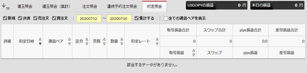 f:id:saio-ga-horse:20200718071438j:plain