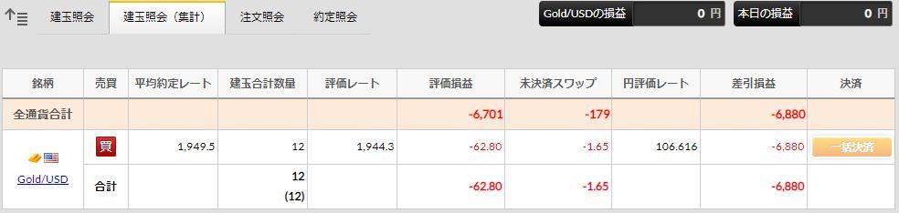 f:id:saio-ga-horse:20200816160037j:plain