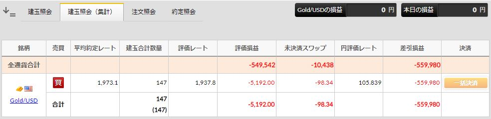 f:id:saio-ga-horse:20200822170854j:plain