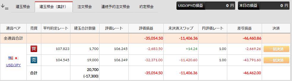 f:id:saio-ga-horse:20200905101647j:plain