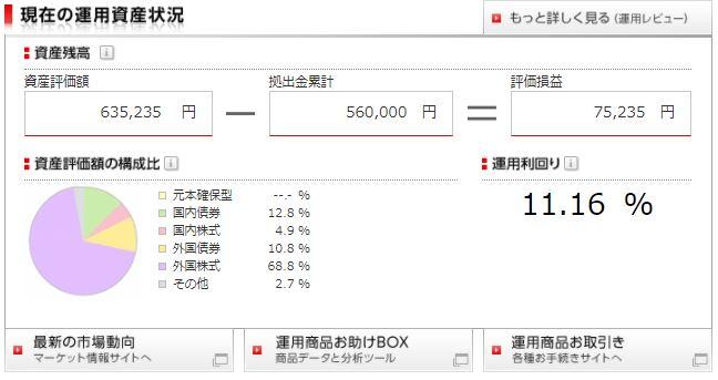f:id:saio-ga-horse:20200905162328j:plain