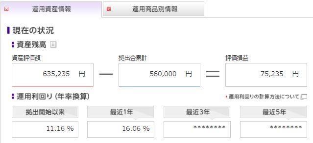 f:id:saio-ga-horse:20200905162331j:plain