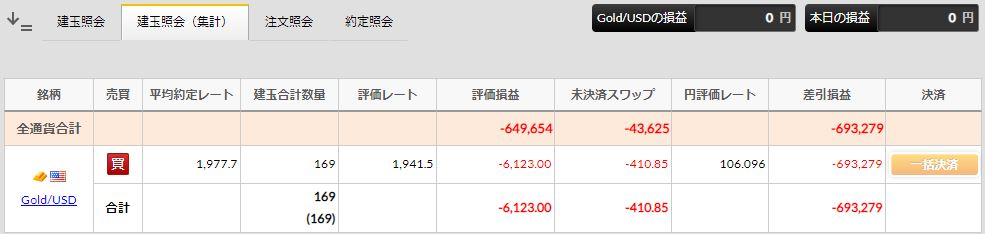 f:id:saio-ga-horse:20200913164754j:plain