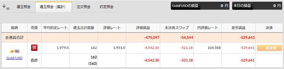 f:id:saio-ga-horse:20200919091104j:plain