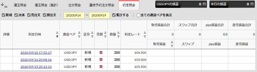 f:id:saio-ga-horse:20200919091201j:plain