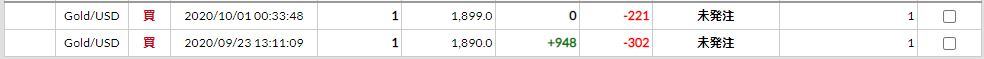 f:id:saio-ga-horse:20201017175201j:plain