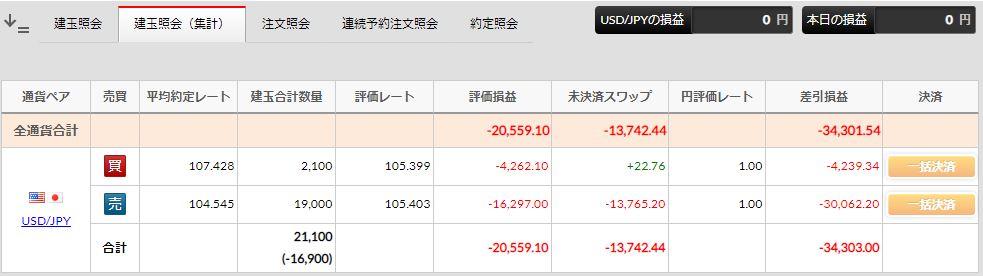 f:id:saio-ga-horse:20201017175255j:plain